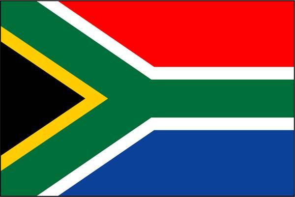 Easy-Delivery livre en Afrique du Sud
