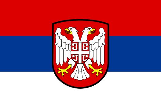 Easy-Delivery livre  Serbie